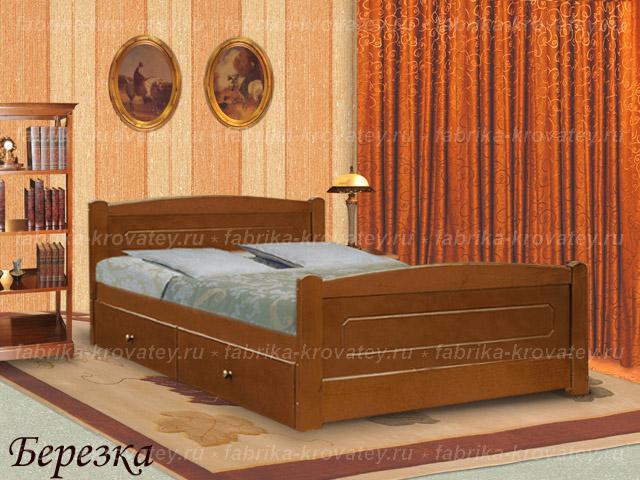 Двуспальные кровати - купить по низкой цене в IKEA