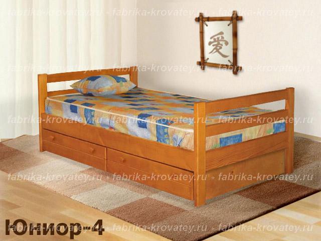 юниор-4 односпальные кровати с ящиками в самаре.